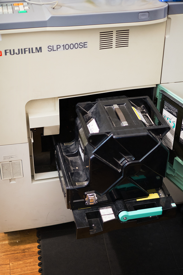 Fujifilm paper cartridge