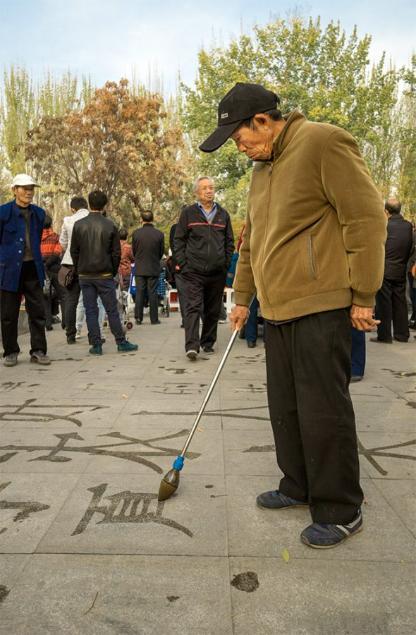 Concentration : Water calligraphy in a park in Yinchuan, China